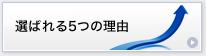 JRO 日本リユース機構